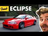 Up to speed / Въехать в суть. Все, что вам нужно знать о Mitsubishi Eclipse [BMIRussian]