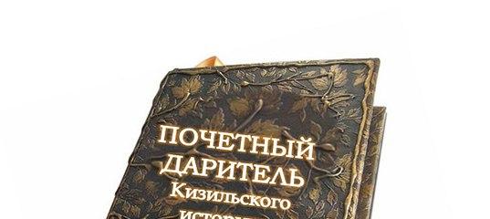 Доска объявлений кизильский район дать объявление бесплатное днепропетровск