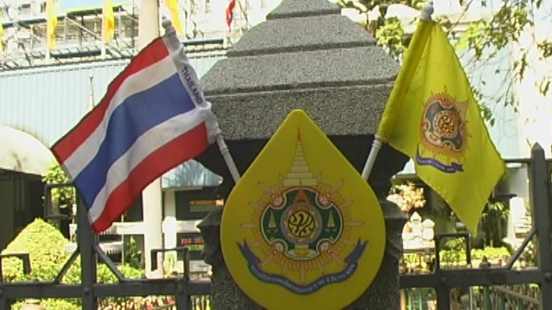 Bangkok - the capital of Thailand part 2 Бангкок - столица Таиланда часть 2 バンコク بانكوك No comment