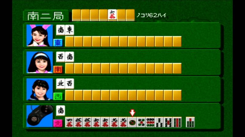 «Mahjongkyou Jidai: AV Gal Seifuku Hen» [3DO] [Gameplay]