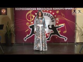 Маргарита Князева г.Москва «Я лечу над Россией» на