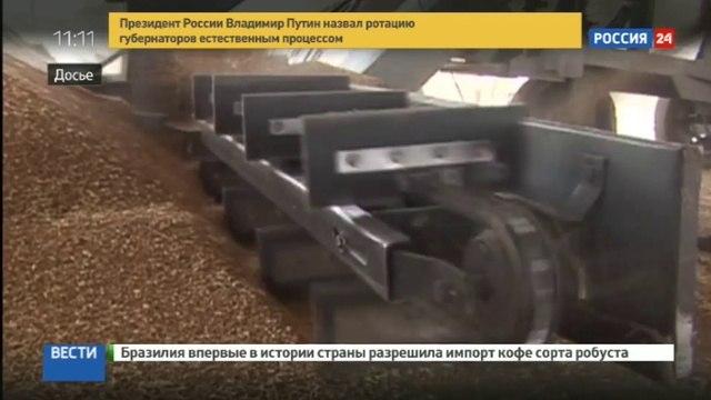 Новости на Россия 24 • Ротация завершена Путин пообещал использовать опыт пяти экс губернаторов