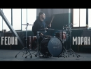 FEDUK - МОРЯК (Vlad Pleshakov Drum Cover)