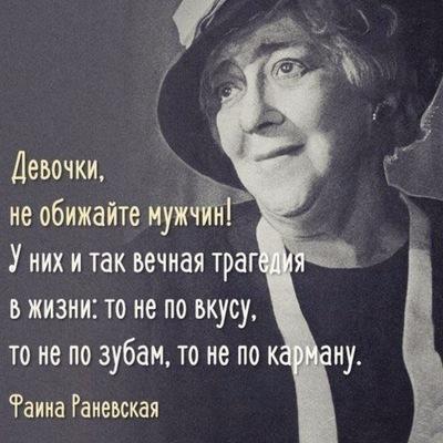 Надежда Ковалёва