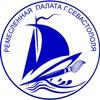 """Ассоциация """"Ремесленная палата г. Севастополя"""""""