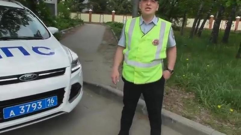 А 3793 16 ЧМ 2018 и снова ДэПСы Нижнекамска на тротуарах Казани