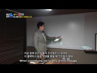 Men In Black Box 171216 Episode 71 English Subtitles