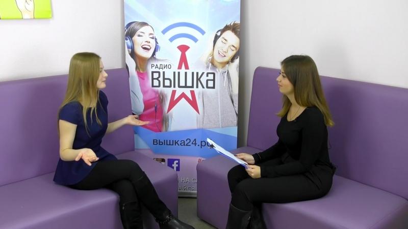 Проект ТЕЛЕСТАРТ. Интервью с Анной Никулиной