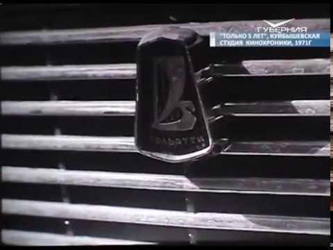 48 лет назад АВТОВАЗ выпустил первую модель автомобиля