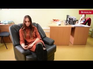 «Вслух.ру: Неделя за 2 минуты»: Сколько аватаров у ведущего?