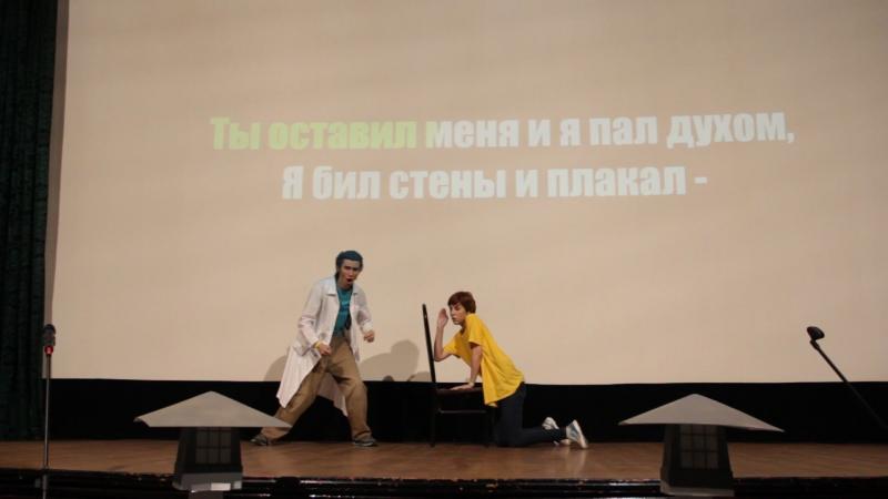 Scene: Андромеда - Рик и Морти