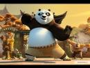 Кунг-фу Панда 3 (2016) @ Трейлер №2 (дублированный)