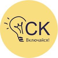 Логотип Студенческий комитет Юридического факультета МГУ