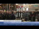 В Кронштадте экипажу фрегата Эссен передали икону святого праведного Фёдора Ушакова