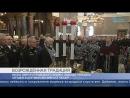 В Кронштадте экипажу фрегата «Эссен» передали икону святого праведного Фёдора Ушакова