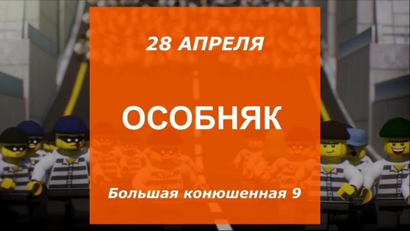 V`SOP Party Особняк Слепцова ( Большая Конюшенная 9)