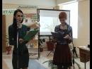 Брюховецкая читает Варавву