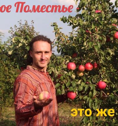 Денис Кривошеин