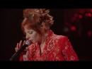 Mylene Farmer - Avant que lombre live