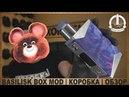 BASILISK 200W MOX MOD by STENTORIAN | КОРОБКА | ОБЗОР