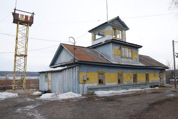 Невонский аэродром