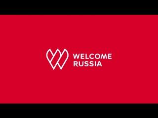 WelcomeRussia - презентационный ролик