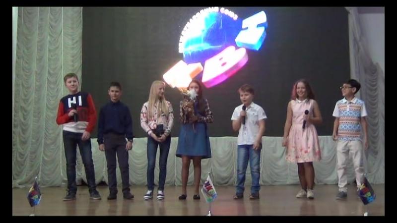 18 04 15 финал лиги СТАРТ приветствие команда КВН ДАП 34шк лицей