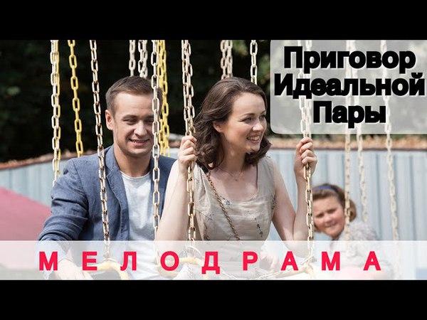 ФИЛЬМ ПОТРЯС ИНТЕРНЕТ!