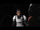 Звёздные войны повстанцы 4 сезон 13 серия Мир между мирами