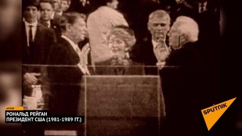 Рональд Рейган: путь из киноактера в президенты. Архивные кадры