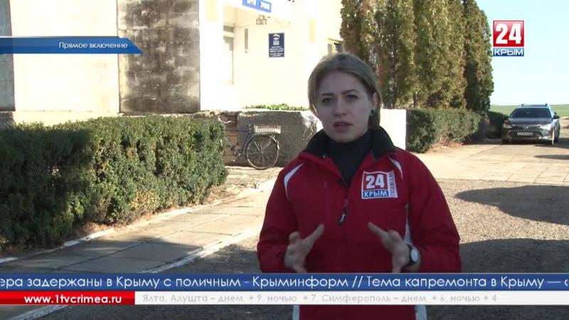 Сегодня под пристальным вниманием крымского правительства Красногвардейский район