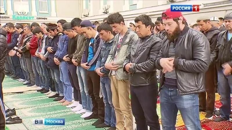 Вести-Москва • Московские мусульмане начали праздновать Курбан-Байрам