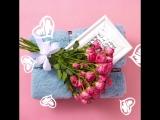 цветы и подарки к 8 марта