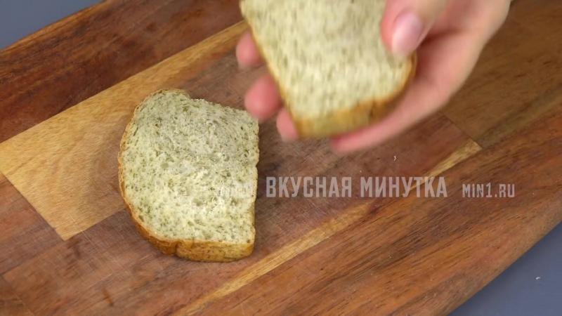 МУЖСКОЕ СЧАСТЬЕ Горячие бутерброды от которых невозможно оторваться