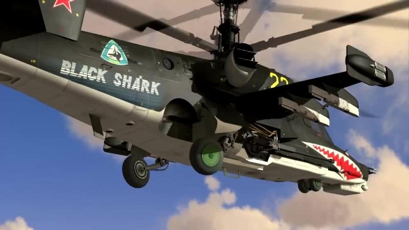 Ka-50 Black Shark [Ка-50 Черная акула]