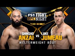 Fight Night Japan Shinsho Anzai vs Luke Jumeau