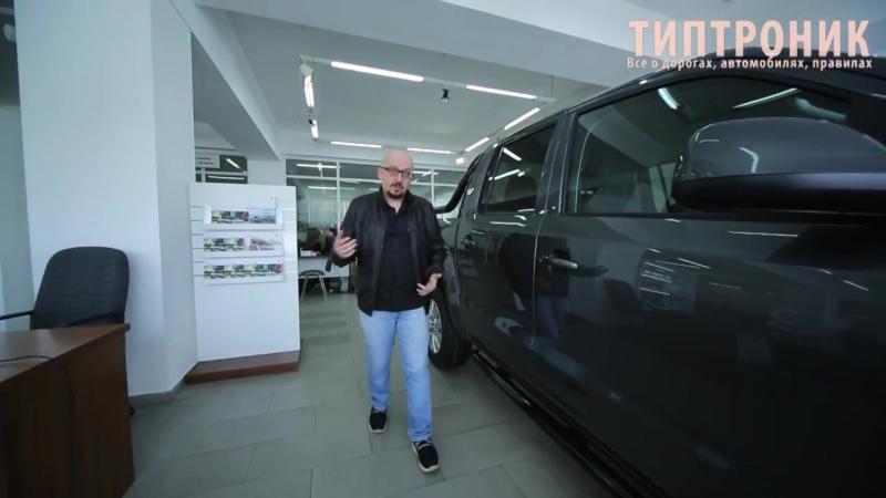 Volkswagen AMAROK 2.0 TDI ЦЕНА МАРТ 2018
