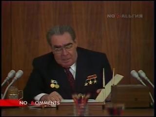 Three Stars Mumbling (Leonid Brezhnev at the meeting in Kremlin on May 16, 1978).mp4