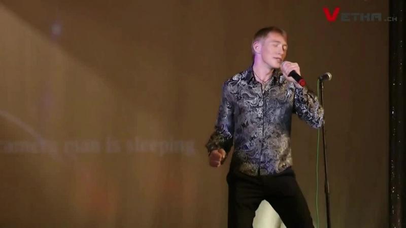 Сергей Лекеров - Çуркунне (реставрированный) 2012