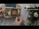 Видео-обзор конвертов для денежного подарка