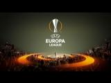 Лига Европы 2017-18  БАТЭ-Црвена Звезда 0-0 23.11.2017  Обзор матча