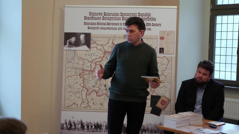 Андрэй Чарнякевіч Шляхаводнік па адрасах БНР у Горадні