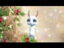 Zoobe Зайка С Новым годом - Живите радостно, волшебно, сказочно! Добрая песня.mp4