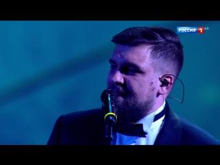 Баста_сансара_российская-национальная-музыкальная-премия_15.12.2017