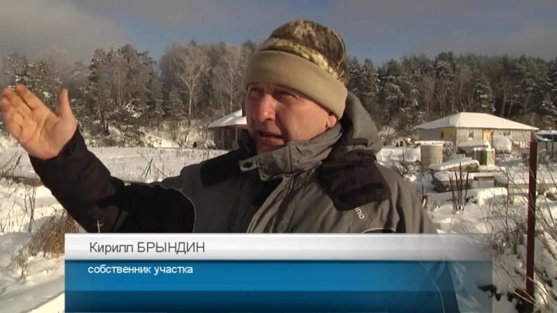 Ситуация с особо охраняемыми природными территориями в Зубцовском районе.mp4