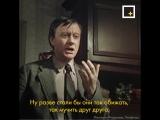 Андрей Миронов о людях в