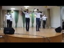 танец-подарок на 8 марта 2016.парни-огонь.СШ№14 г.Бреста 240 X 426 .mp4