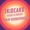 Skidcard.kz - скидки и бонусы