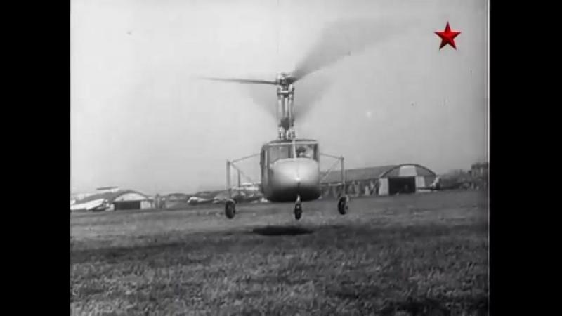 «Вертолеты. Воздушные вездеходы»