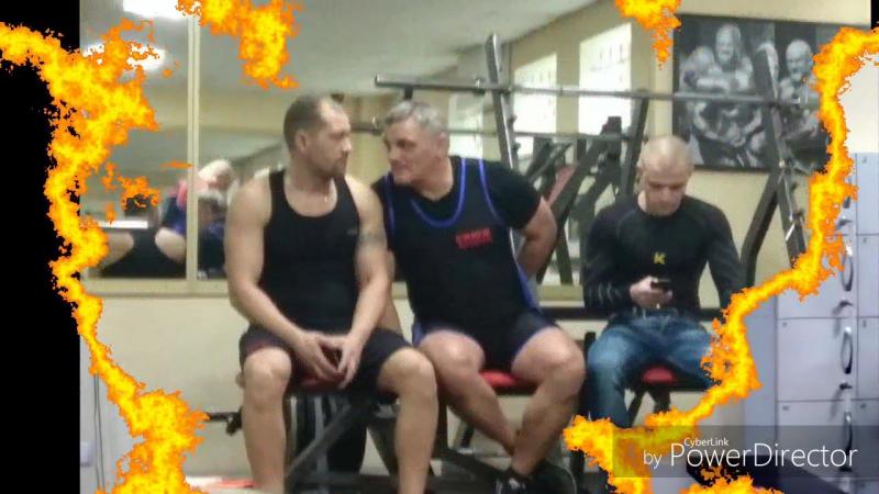 ск АТЛЕТИК